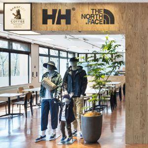 ザ・ノース・フェイスとヘリーハンセン、期待の新店舗は……知床!?