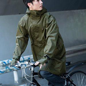 見た目も機能も妥協しない。自転車用レインコートのおすすめ大全