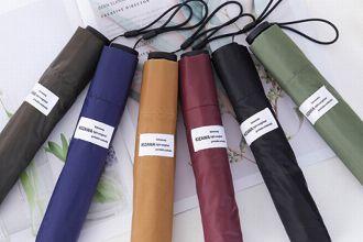 急な雨でも安心。折りたたみ傘は軽量・大きい・丈夫な1本が頼りになる