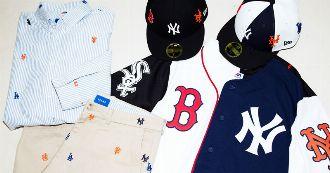 スポーツとファッションの融合。ビームスのコラボは、やっぱりセンスフル