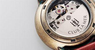 3万円で手に入る贅沢。クラブ・ラ・メールの機械式時計がハイコスパ過ぎる