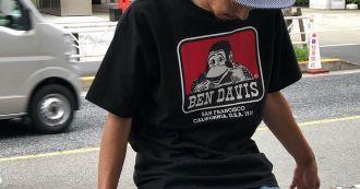ベンデイビスはTシャツも良作。多彩なバリエーションからおすすめを厳選