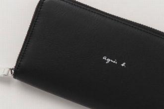 アニエスベーの財布10選。シンプルだからこそ引き立つ上質さを味わう