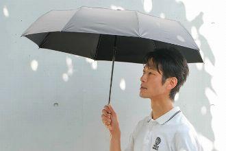 今やメンズにも日傘が必須。晴雨兼用で使えるおすすめ10選