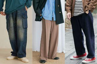 ワイドパンツでコーデがこなれる。パンツの種類別着こなしサンプル