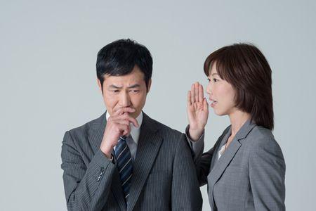 部署の問題点や、同僚・上司の悪口を吹き込まない!