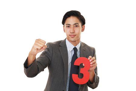 """自分を動かすため、""""3""""を意識して行動する"""