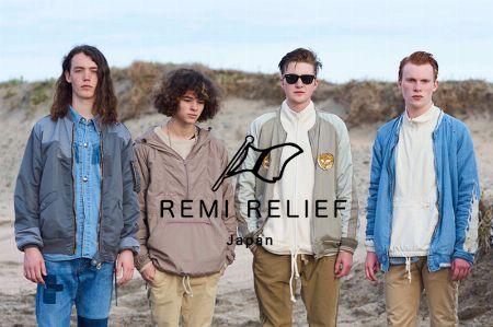 『レミ レリーフ』って、こんなブランドです