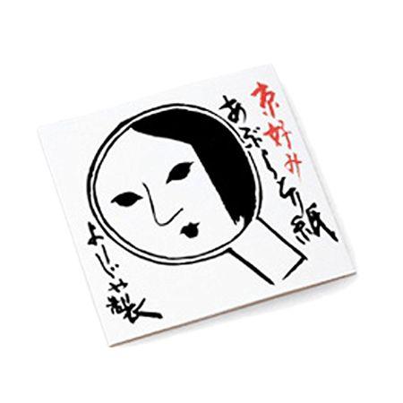 京都の伝統が生んだ『よーじや』は紙の質が違う