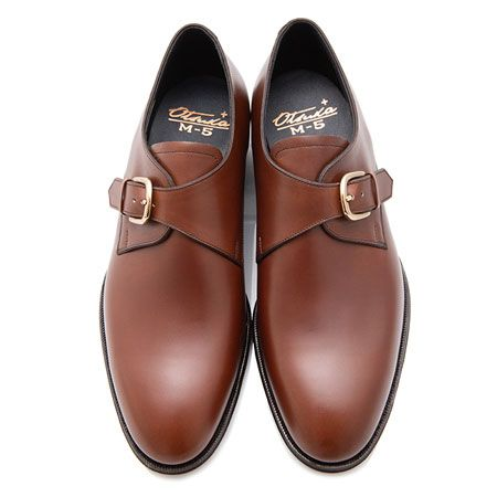『大塚製靴』
