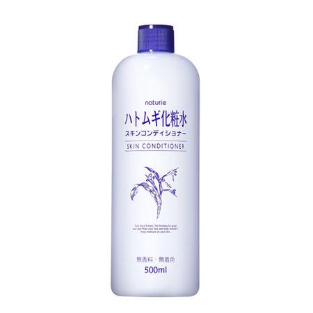 『ナチュリエ』 ハトムギ化粧水 スキンコンデショナー