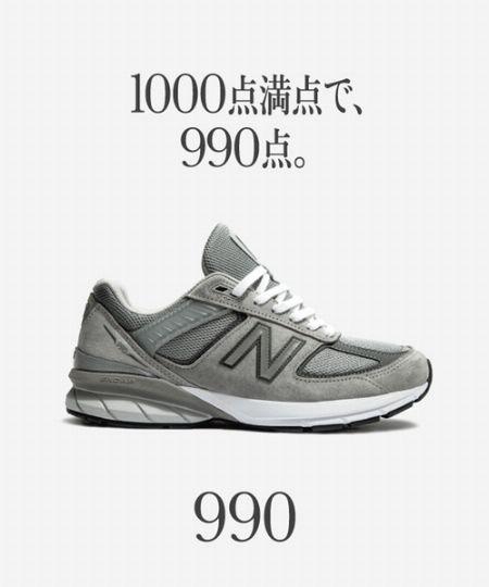 900番台は……