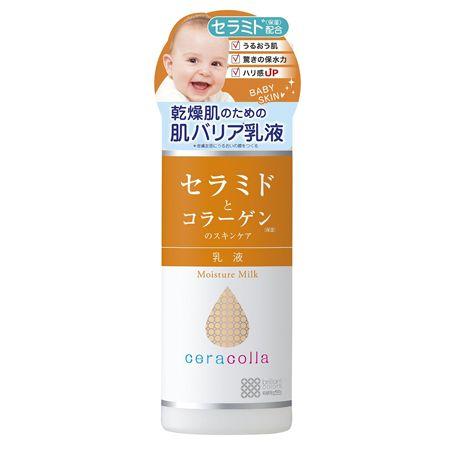 『明色化粧品』 セラコラ 保湿乳液