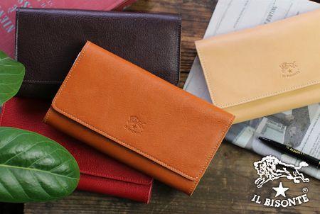 老若男女に人気が高い、『イルビゾンテ』の革財布