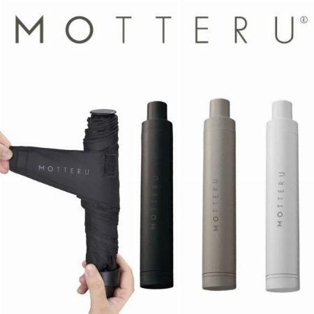 『オカモト』3段式折りたたみミニ傘