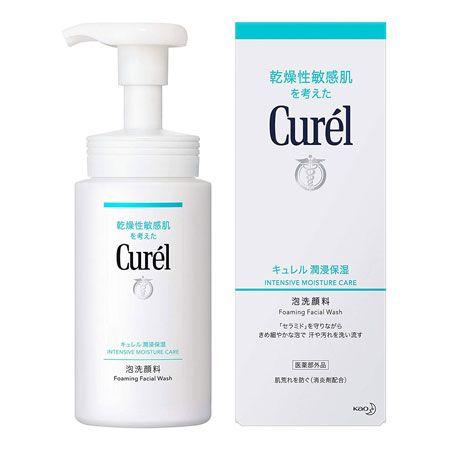 『キュレル』泡洗顔料
