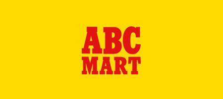 あの人気靴も簡単に手に入る。『ABCマート』ってやっぱりスゴい