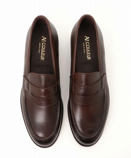 (H)ローファー:チェスターコートなら革靴が合わせたくなる。それならローファーの出番