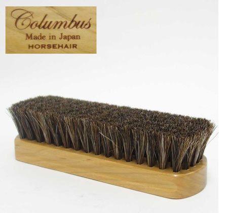 『コロンブス』ホースヘアブラシ