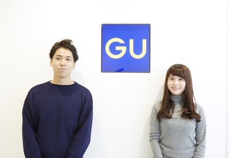 最後に、お二人から『GU』を楽しむコツを教えてもらいました。