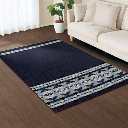 ジャガード織り ウレタンラグ(オルテガ 130X185)