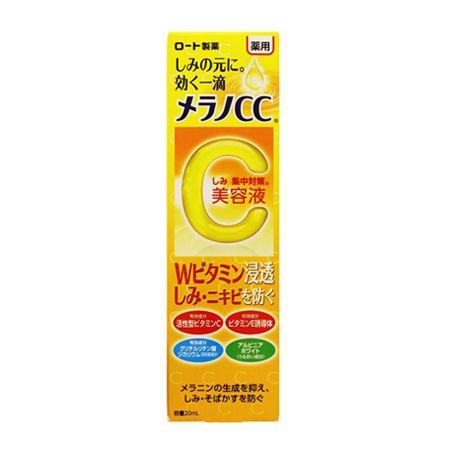 『ロート製薬』メラノCC 薬用しみ 集中対策 美容液