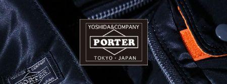 改めて確認。『ポーター』ってどんなブランド?