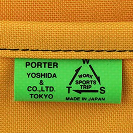 MADE IN JAPANのモノ作り