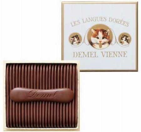 『デメル』ソリッドチョコ 猫ラベル ヘーゼルナッツ