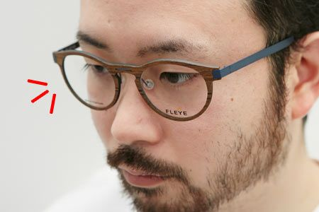 ▼モテメガネはネタ持ちフレームで! 2枚目の画像