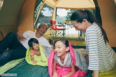 最近周りでキャンプが流行っていませんか?