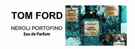 『トム フォード』とは?