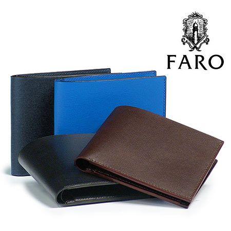 良質な革小物やバッグを生み出す『ファーロ(FARO)』とは