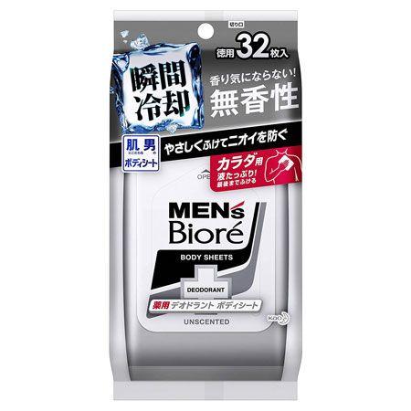 『メンズビオレ』薬用デオドラントボディシート 香り気にならない 無香性