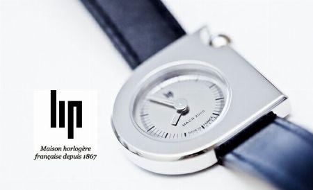 150年以上続くフランスの老舗ブランド『リップ(LIP)』