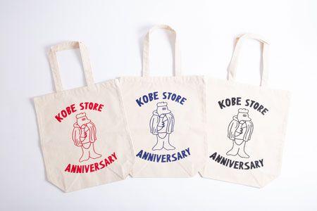 いざ、神戸。3周年のチャンピオン限定TシャツはFACE氏描き下ろし! 4枚目の画像