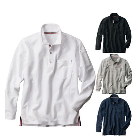 1250 衿が立つ 長袖ポロシャツ