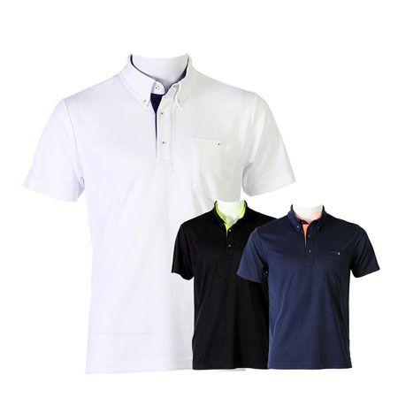 『フィールドコア』1261 汚れが落ちやすい耐久撥水半袖ポロシャツ