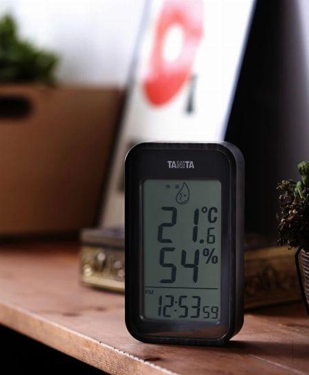 暑すぎる、寒すぎるは苦手。季節に合わせて場所を変えると◎