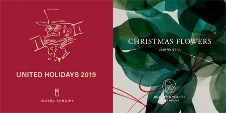 2つのスペシャルコンテンツが、クリスマスをよりハッピーにする 2枚目の画像