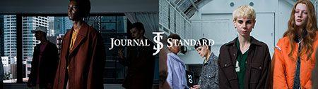 選ぶ前に押さえておきたい。『ジャーナル スタンダード』のレーベルについて