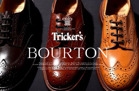2世紀にわたる歴史的ブランド『トリッカーズ』を代表する「バートン」