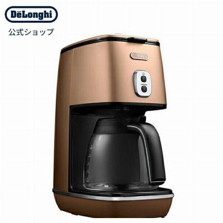 毎日のコーヒーをシンプルに楽しむなら「ドリップコーヒーメーカー」を