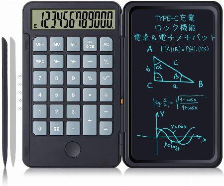 『Hion』電卓付き電子メモパッド