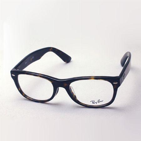 ウェイファーラーでメガネ、という選択肢も