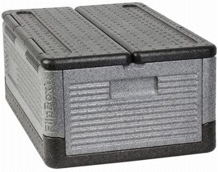 『フリップボックス』折りたたみクーラーボックス/39L