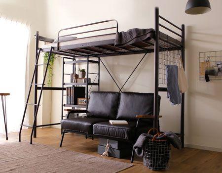 限られた空間を、賢く利用。ロフトベッドを取り入れて収納上手に