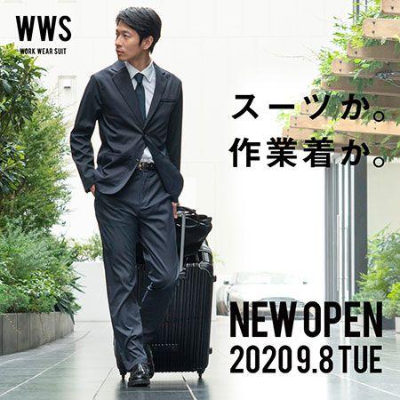 """待望の常設店舗がオープン。""""スーツ型作業着""""がもっと身近に 2枚目の画像"""