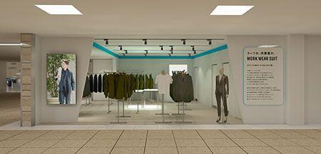 """待望の常設店舗がオープン。""""スーツ型作業着""""がもっと身近に 3枚目の画像"""