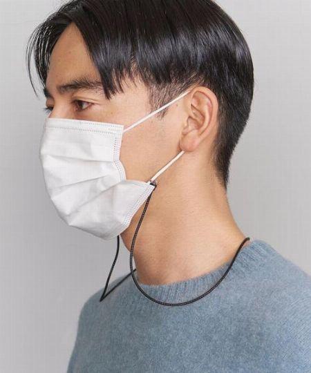着脱もスマート。ファッション感覚で取り入れたい、マスクコード